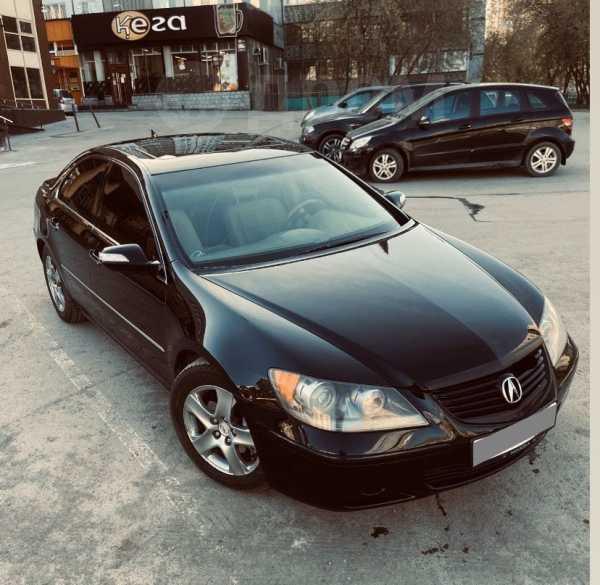 Honda Legend, 2005 год, 649 999 руб.