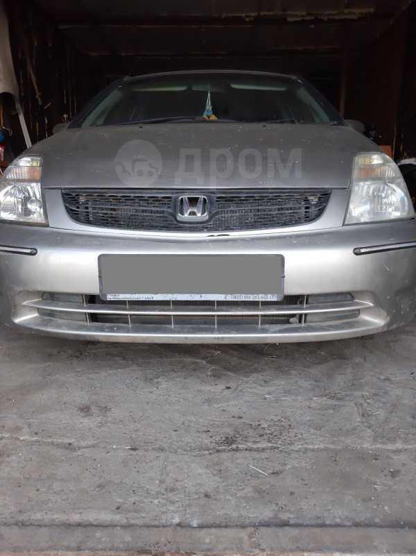 Honda Stream, 2001 год, 200 000 руб.