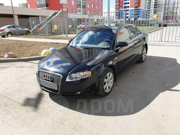Audi A4, 2006 год, 420 000 руб.