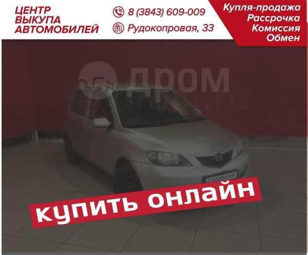 Mazda Demio, 2003 год, 239 900 руб.