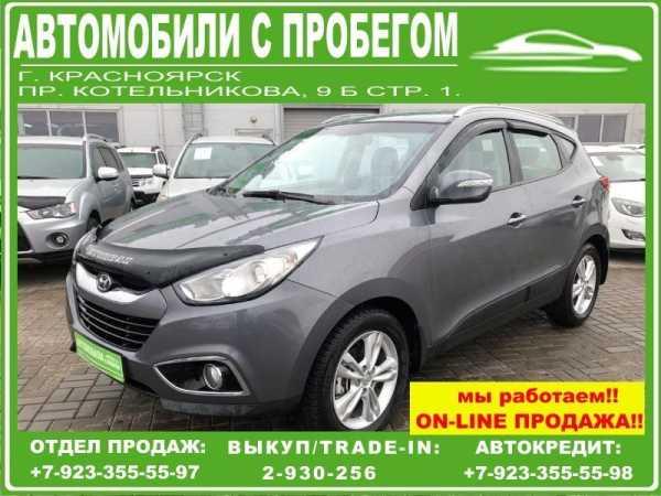 Hyundai ix35, 2011 год, 795 000 руб.