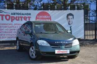 Новокузнецк Primera 2003