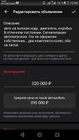 Honda Stream, 2004 год, 350 000 руб.