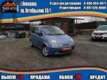 Кемерово Matiz 2007