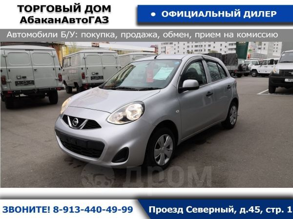 Nissan March, 2015 год, 483 000 руб.