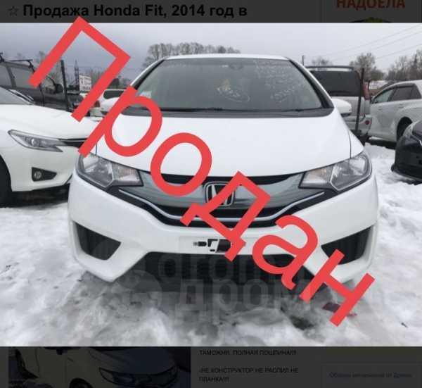 Honda Fit, 2014 год, 639 000 руб.
