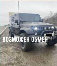 Петропавловск-Камчатский Wrangler 2013
