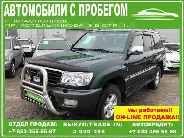 Toyota Land Cruiser, 2002 год, 999 000 руб.
