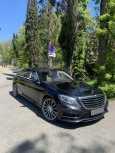 Mercedes-Benz S-Class, 2014 год, 2 100 000 руб.