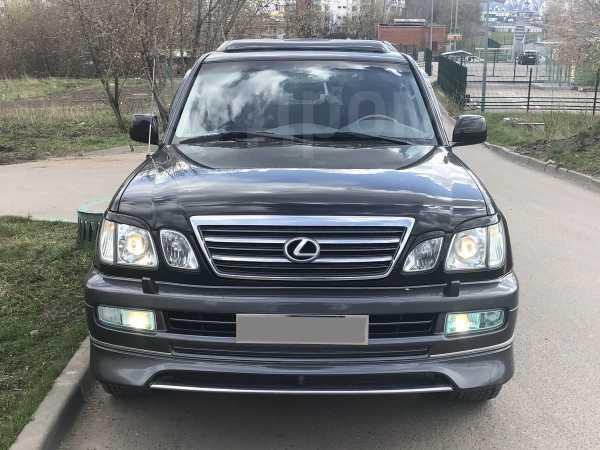 Lexus LX470, 2003 год, 1 130 000 руб.