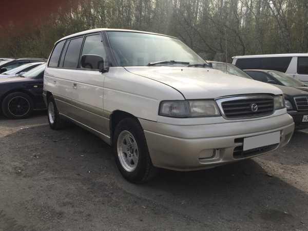Mazda MPV, 1997 год, 187 000 руб.