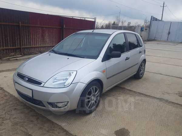 Ford Fiesta, 2005 год, 190 000 руб.