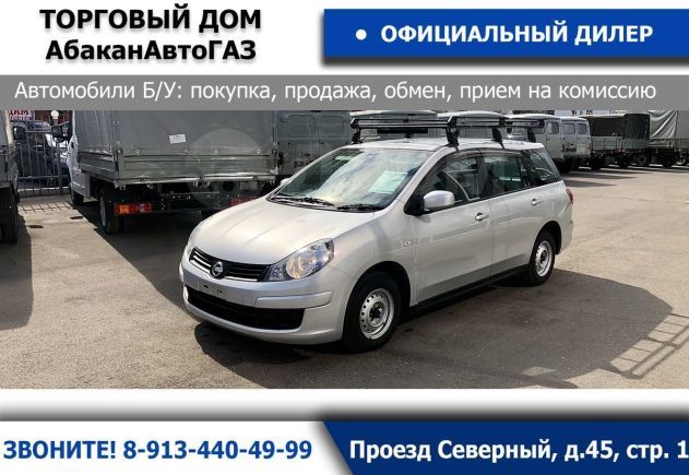 Nissan AD, 2014 год, 514 000 руб.