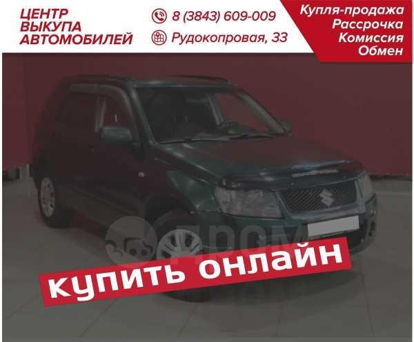 Suzuki Grand Vitara, 2007 год, 629 900 руб.