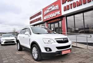 Ярославль Opel Antara 2014