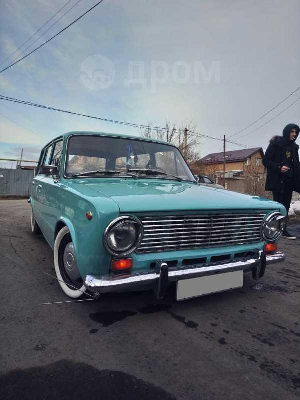 Лада 2102, 1978 год, 130 000 руб.