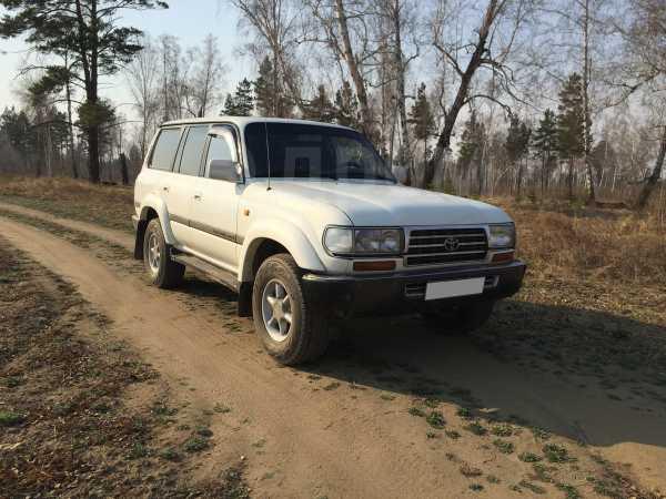Toyota Land Cruiser, 1995 год, 870 000 руб.