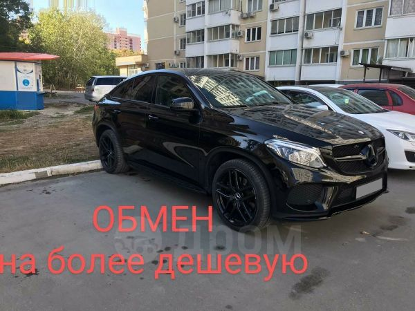 Mercedes-Benz GLE Coupe, 2016 год, 4 200 000 руб.