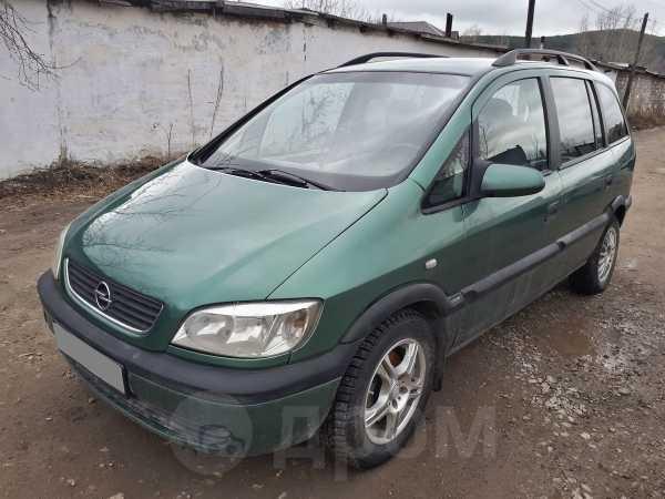 Opel Zafira, 1999 год, 200 000 руб.