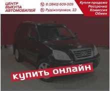 Новокузнецк Tiggo T11 2012