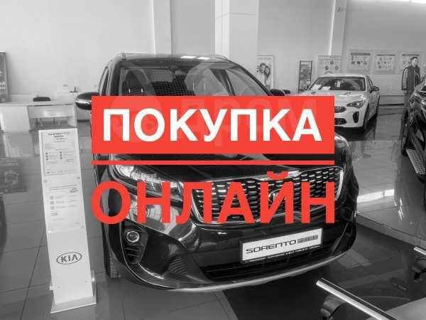 Kia Sorento, 2019 год, 2 689 900 руб.