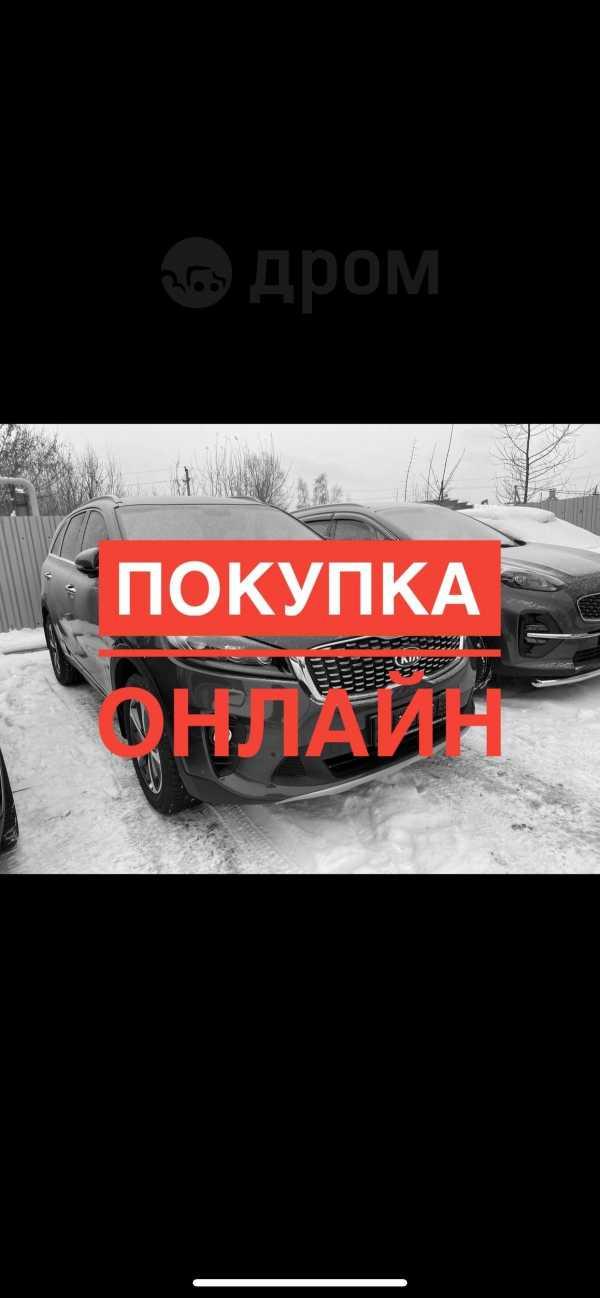 Kia Sorento, 2019 год, 2 469 900 руб.