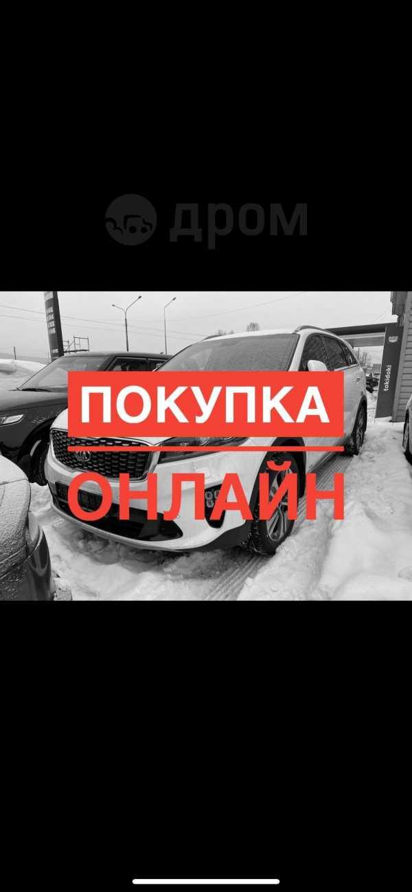 Kia Sorento, 2019 год, 2 714 900 руб.