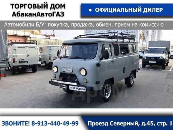 УАЗ Буханка, 2013 год, 779 000 руб.