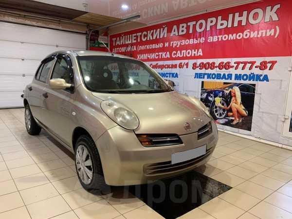 Nissan Micra, 2004 год, 255 000 руб.