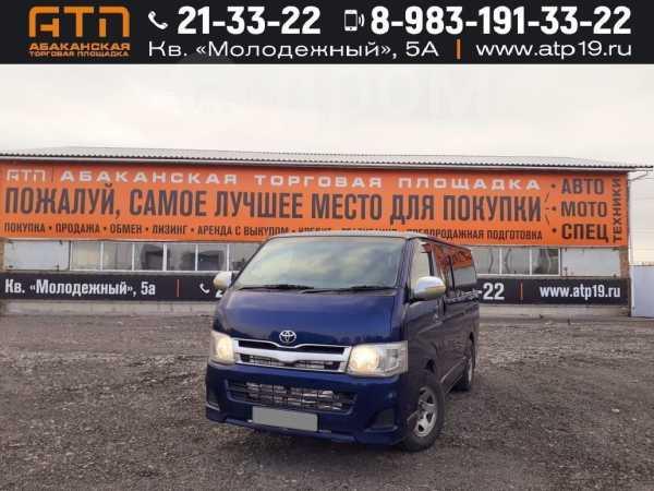 Toyota Hiace, 2010 год, 1 129 000 руб.
