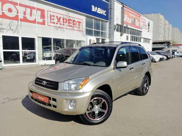 Toyota RAV4, 2003 год, 419 999 руб.