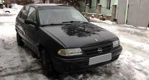 Новосибирск Astra 1994