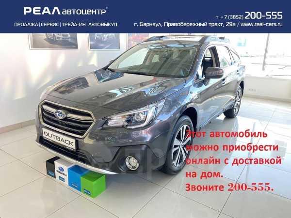 Subaru Outback, 2019 год, 3 135 000 руб.