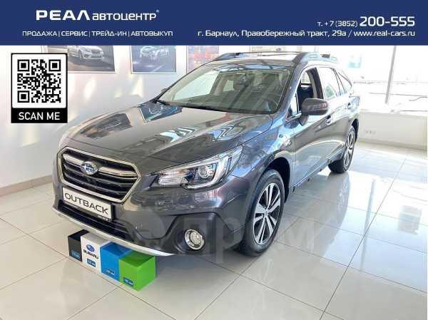 Subaru Outback, 2019 год, 3 050 000 руб.