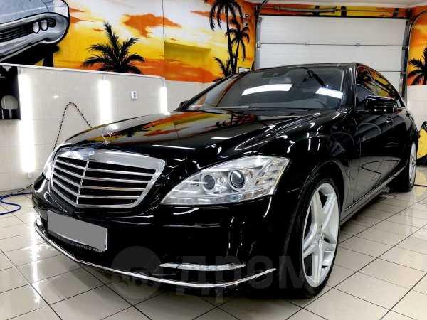 Mercedes-Benz S-Class, 2010 год, 1 390 000 руб.