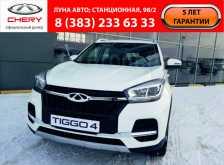 Новосибирск Tiggo 4 2019