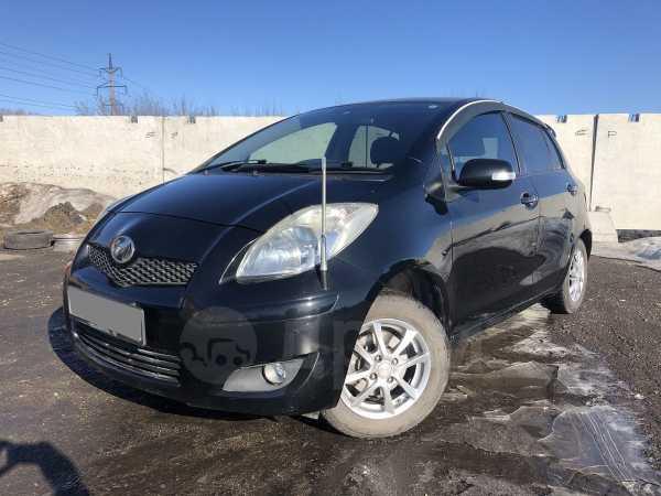 Toyota Vitz, 2009 год, 348 000 руб.