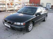 Барнаул S60 2001