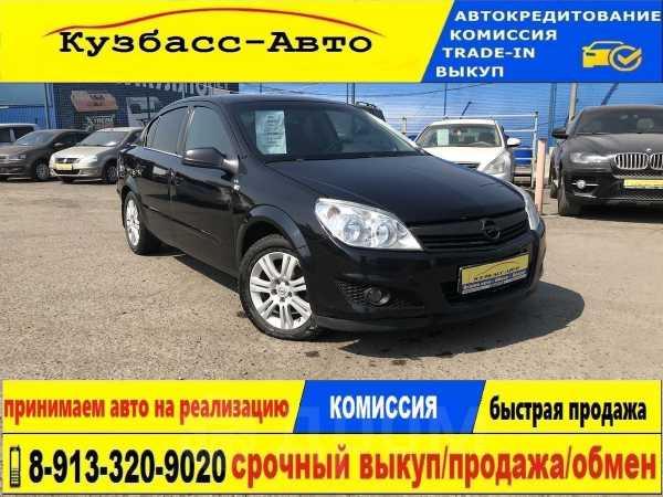 Opel Astra, 2008 год, 267 000 руб.