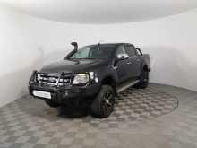 Казань Ford Ranger 2012