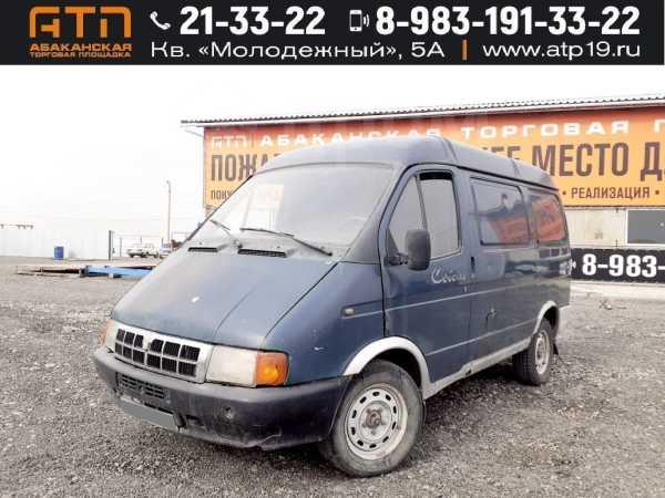 ГАЗ 2217, 1999 год, 119 000 руб.