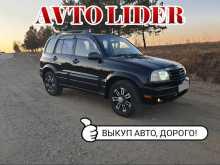 Белогорск Grand Vitara 2000