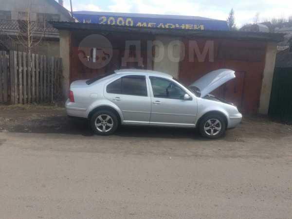 Volkswagen Bora, 2001 год, 225 000 руб.