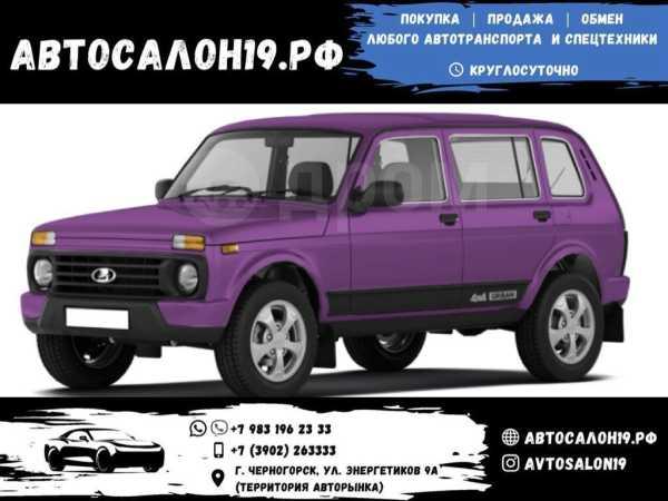 Лада 4x4 Урбан, 2019 год, 606 000 руб.
