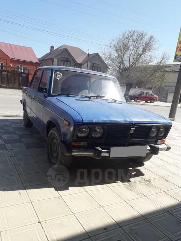 Лада 2106, 1994 год, 19 900 руб.
