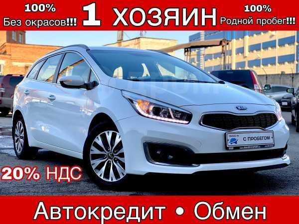 Kia Ceed, 2016 год, 799 900 руб.