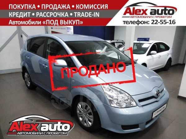 Toyota Corolla Verso, 2006 год, 490 000 руб.