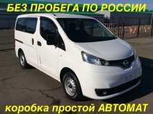 Красноярск NV200 2012
