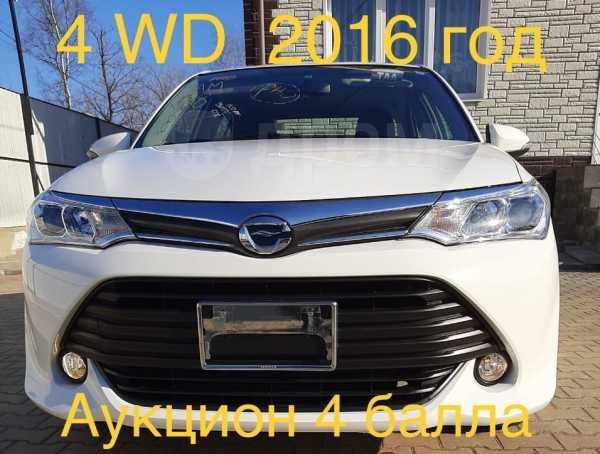 Toyota Corolla Axio, 2016 год, 700 000 руб.