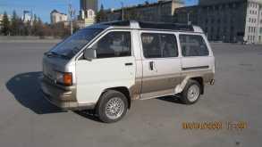 Новосибирск Lite Ace 1986